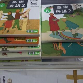 NHK 基礎英語2 2006年CDセット 教材