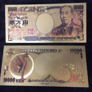 金運アップ お守り ゴールド1万円札