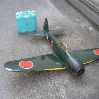 ゼロ戦木製模型元ラジコン大型翼長さ160cm