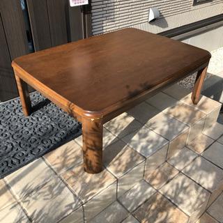 元 家具調コタツ 長方形のテーブルとしてお使い下さい。
