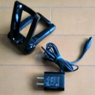 フィリップス 電動シェーバー R12シリーズ 専用充電スタンド