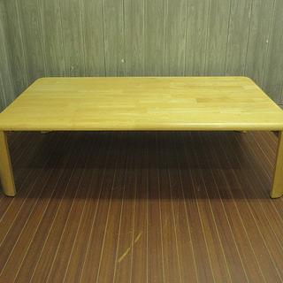 stp-0041 折り畳みローテーブル ナチュラル 幅120 セ...