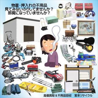 🎵✨当店の人気コーナーです✨🎵🤓✨商品を500円以上買われたお客様に1個サービス品✨🎍✨🎍✨年末年始は12月31日~1月3日まで正月休みとなります🎍 - 鳥取市