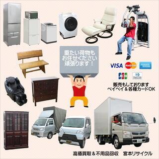 🎵✨当店の人気コーナーです✨🎵🤓✨商品を500円以上買われたお客様に1個サービス品✨🎍✨🎍✨年末年始は12月31日~1月3日まで正月休みとなります🎍 - 地元のお店