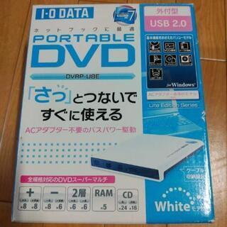 ポータブル DVD