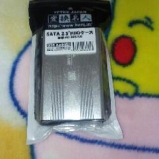 """[新品]変換名人HDDケース 2.5"""" オプションでHDD…"""