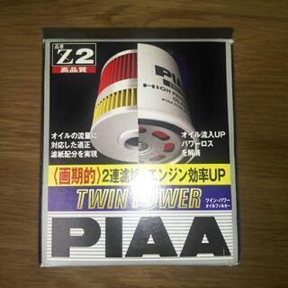 PIAA オイルフィルター トヨタ車用