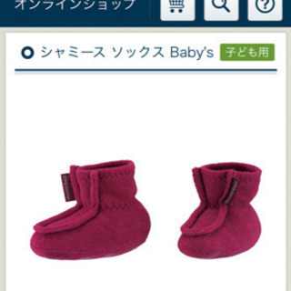 mont-bell ベビー用品