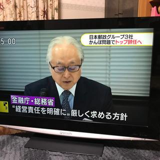 37インチテレビ VIERA (訳あり)