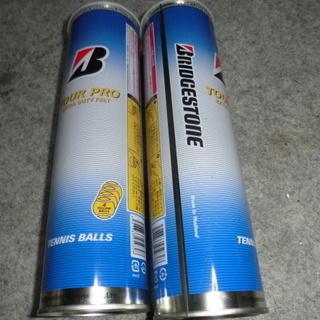 ブリヂストンの「テニスボール」2缶セット