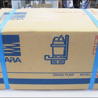 【¥15000-税込】◆新品◆EBARA エバラ DS型 32D...
