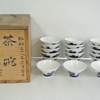 レトロ 古い陶器の茶碗 壺の絵 18点セット 箱付き アン…