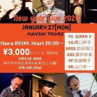 神戸は元町の「Cafe du Jaime」でのライブです