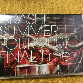 韓国版  嵐 SUMMER TOUR 2007 FINAL Time