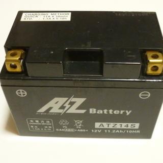 AZバッテリー STZ14S