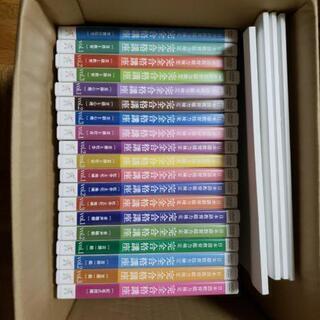 日本語教育能力検定試験 完全合格講座DVD