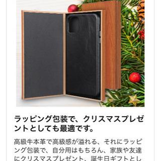本革レザー  iphone11 Pro ケース 本革 レザー ス...
