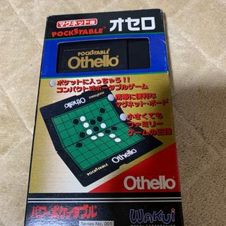マグネット版 オセロ ポケッタブル 携帯