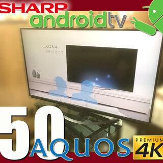 18年製★ SHARP / 4K AQUOS 50v型 薄型 L...