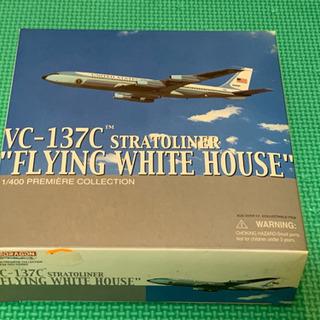【値下げしました】ドラゴンウィングス VC-137C 1/400