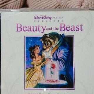 美女と野獣CD