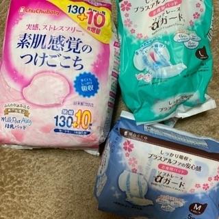 出産準備!母乳パッド、お産用パッドM.L セット