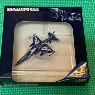 ガリバー 三菱F-1 6SQ #235 50th Anniver...