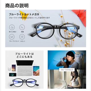 ブルーライト カット メガネ PC作業 ウェリントン ウェリント...