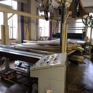 カーテン縫製工場閉業の為