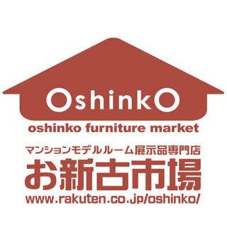 【急募】【時給1,100円~】 モデルルームのキッチンや家具など...