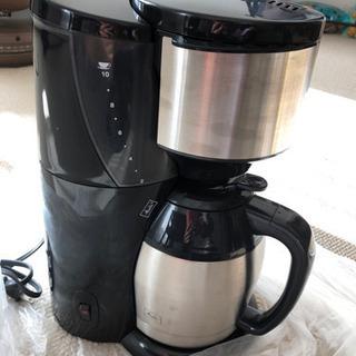 メリタ コーヒーメーカー&カリタコーヒーミル
