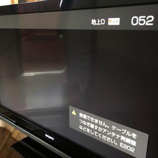 2008年製 液晶カラーテレビ