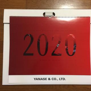 ヤナセ2020年カレンダー