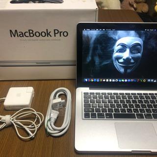 Mac Book pro  i7 メモリ16GB ストレージ820GB