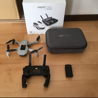 DJI Mavic mini combo