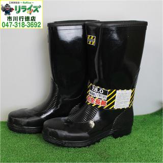 ZIPLOA HG-935  安全長靴 28.0cm【リライズ市...