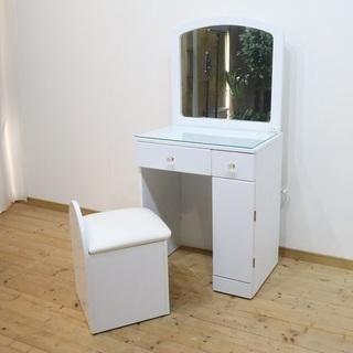 ドレッサー 幅60cm 鏡台 未使用・長期保管商品