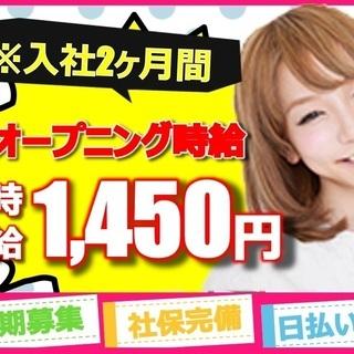 【時給1200円以上】株式会社THビジネスサポート 成田/J07...