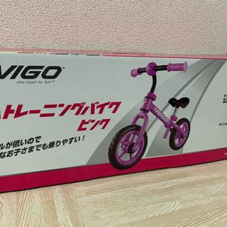 子ども用  自転車  トレーニングバイク  そのうち値上げします