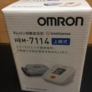 オムロン 上腕式 腕帯巻きつけタイプ HEM-7114