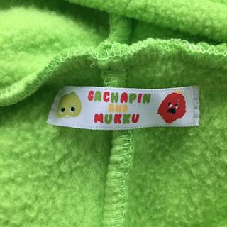 ガチャピンの着ぐるみ - 子供用品