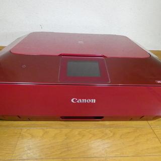 キャノン/Canon PIXUS MG7130 インクジェットプ...