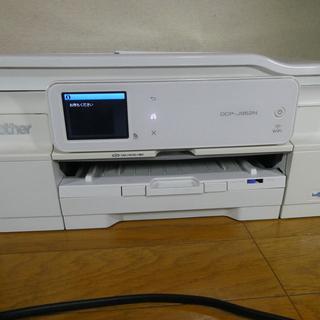 brother インクジェットプリンター複合機 PRIVIO D...