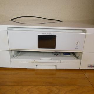 Brother 複合機 PRIVIO DCP-J567N 無線WiFi