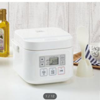 【ニトリ】炊飯器 3合炊き