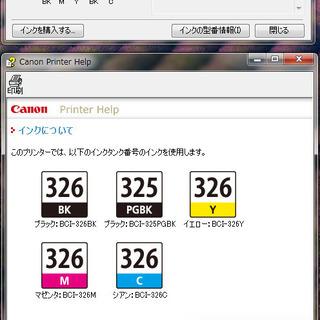 CANON PIXUS MG5130  プリンター − 兵庫県