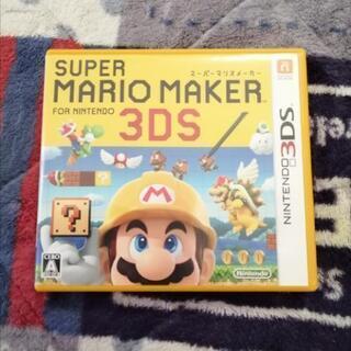 3DS スーパーマリオメーカー