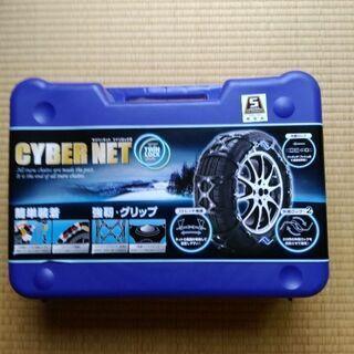 未使用 非金属製タイヤチェーン シエンタ