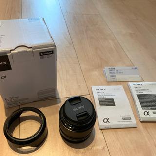 ソニー Eマウント レンズ 35mm f1.8 SEL35F18...
