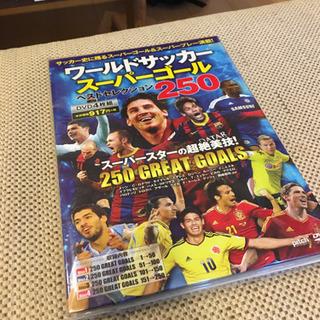 「DVD>ワ-ルドサッカ-ス-パ-ゴ-ルベストセレクション25